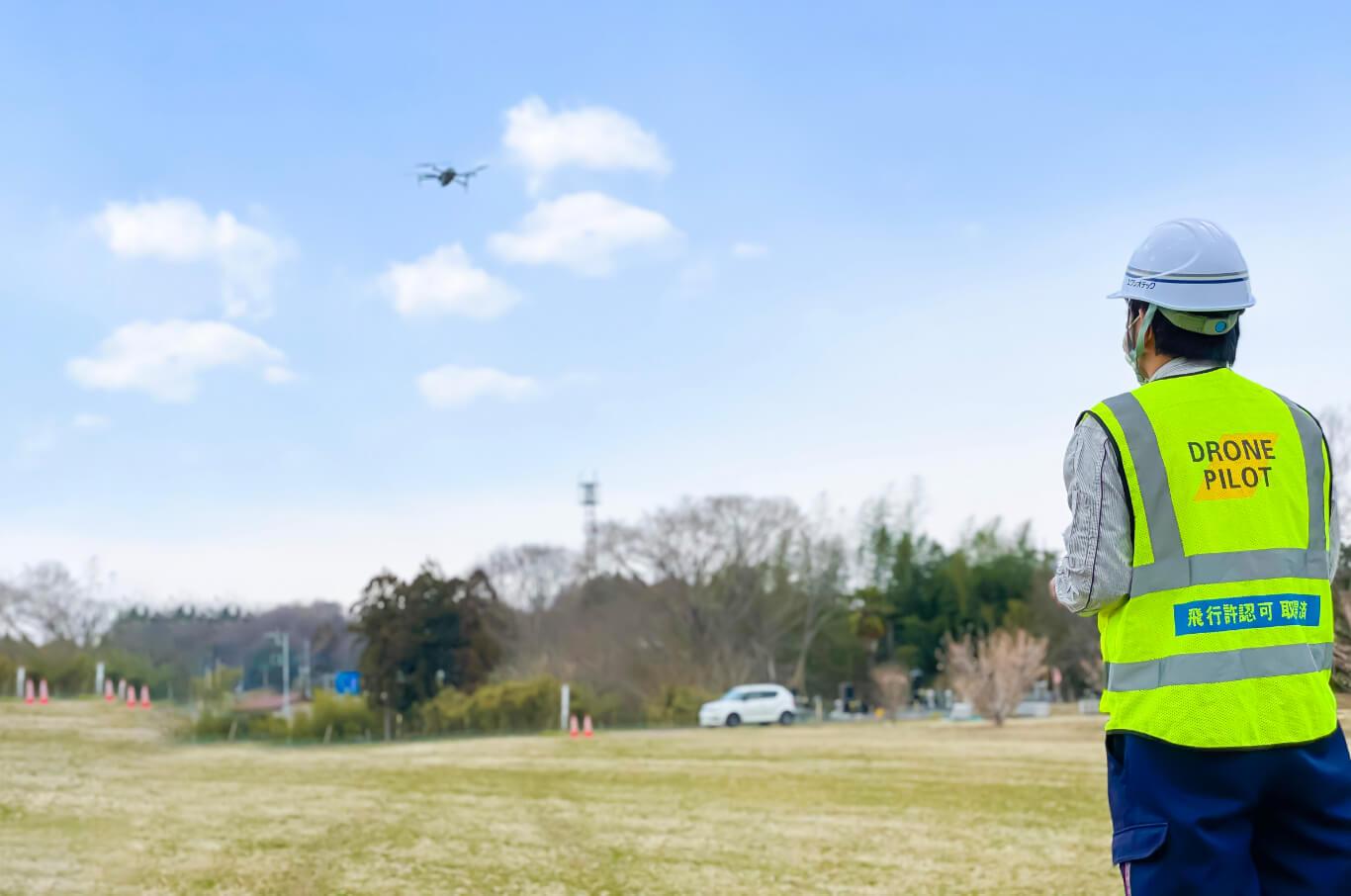 無人航空機操縦士派遣